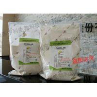 Food ingredient,Food additives ,food thickener curdlan