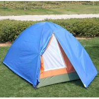 outdoor tent thumbnail image