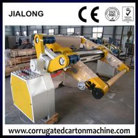 Shaftless Electrical Mill Roll Stand thumbnail image
