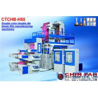 CTCHB-H series plastic extruder (Double color Double die)