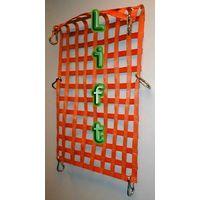 flat web cargo net , ,Helideck Netting , Industrial Net
