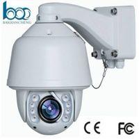 Auto-tracking IR Speed Dome CCTV IP Camera thumbnail image