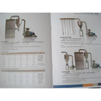 Commercial mill Hammer mill Jet mill Non Raymond grinding mill root leaves mill Disc disk mill