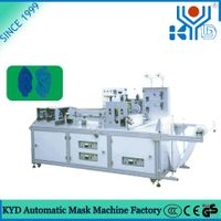 Nonwoven(PE) Shoe Cover Making Machine