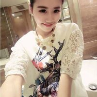 European Grand Prix 2015 new short-sleeve Korean version of large size women fat mm wide Song Leisi