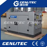 Ultra-silent portable 10kVA diesel generator set