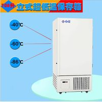 Upright minus 40 degree 708L laboratory deep freezer