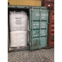 Agriculture grade Ammonium Sulphate granular with best price thumbnail image