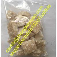 bmk ,pharmaceutical intermediates 3-oxo-2-phenylbutanaMide BMK with high purity Payment thumbnail image