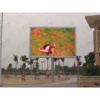 P16 LED Outdoor full color display-3