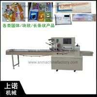 Horizontal Chocolate Pillow Pack Food Flow Wrapping Machine
