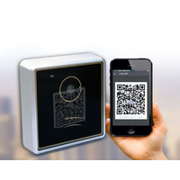 QR code access control reader with TCP/IP