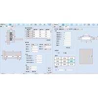 3D rendering furniture design system self-defined house design system thumbnail image