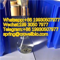 CAS 5337 -93-9 4'-Methylpropiophenone with lots of quality stock +86 19930507977 thumbnail image