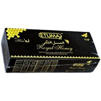 ETUMAX VIP ROYAL HONEY