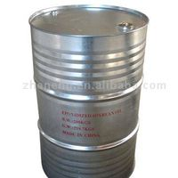 TENDER FOR SUPPLY INDUSTRIAL  LUBRICATION OIL thumbnail image
