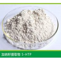 5-htp 99% (Griffonia Seeds Extract) Strictly comply with USP39