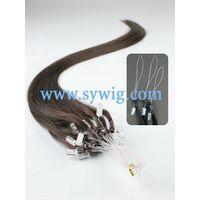 loop hair extension thumbnail image