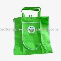 China fashion shopping bag thumbnail image