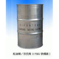 Acetyl chloride, acesulfame K, sodiium cyclamate