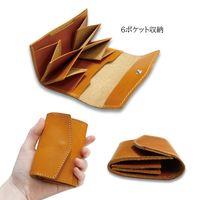 [Tochigi Leather] Name card case 3 thumbnail image