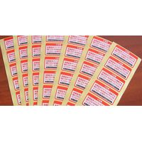 Self-adhesive labels/barcode sticker/packaging labels high quality