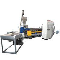 plastic pelletizing machine for plastic flakes