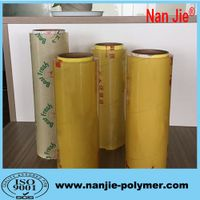 Nan Jie 9-15 micron pvc food grade wrap film rolls for wholesale