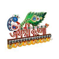 Decorative Meenakari Wooden Key Holder