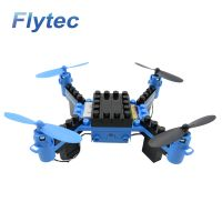 Flytec T11S RC Drone 3D flip Wifi FPV 0.3MP Camera DIY Building Block RC Quadcopter thumbnail image