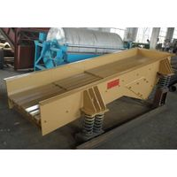 Electromagnetic Vibrating Feeder with High Efficiency thumbnail image