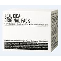 FORTHESKIN REAL CICA ORLGINAL PACK thumbnail image