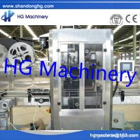 Labeling machine thumbnail image