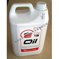 Edward vacuum pump oil UL19