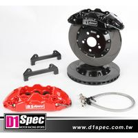 Brake Kit System-Big 6 pistons caliper and Rotor