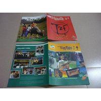 Brochure thumbnail image