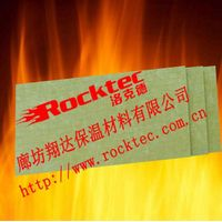 Special Rock Wool for Roof system (Thermal conductivity 0.039) thumbnail image