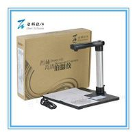 Fast Scan 24 Bit Color Depth Document Visualzier Scanner for ZL-500T