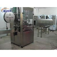 Automatic bottle sleeve labeling machine thumbnail image