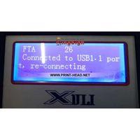 FTA 26 Error Repair