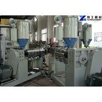 Melt-Blown Fabric Machine thumbnail image