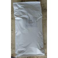 Propylene Glycol Alginate(PGA) thumbnail image