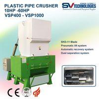Plastic Crusher thumbnail image