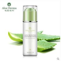 Aloe Vera Acne Prevention and Repair Toner, Oil Control skin toner