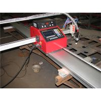 portable cnc profile cutting machine,cnc plasma cutter
