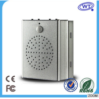 Wireless infrared beam motion detector with metal shell