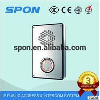 IP VIDEO INTERCOM TERMINAL