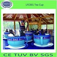 [Sinofun Rides]Newest design fairground rides for sale tea cup rides coffee cup rides thumbnail image