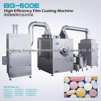 Super Quality Laminating Coating Machine,High Efficiency Film Coating Machine thumbnail image