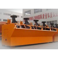 Lead Ore Flotation Machine for Mineral Processing thumbnail image